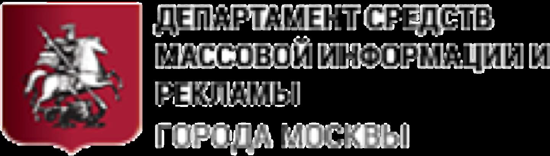 Департамент СМИ