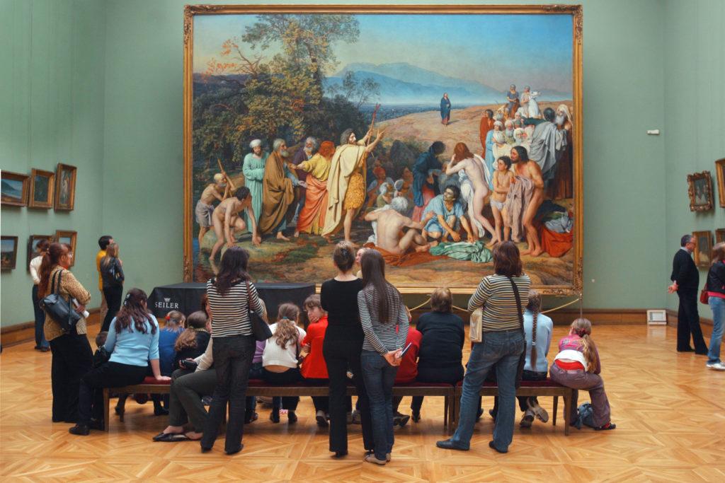Государственная Третьяковская галерея. Фото: РИА Новости