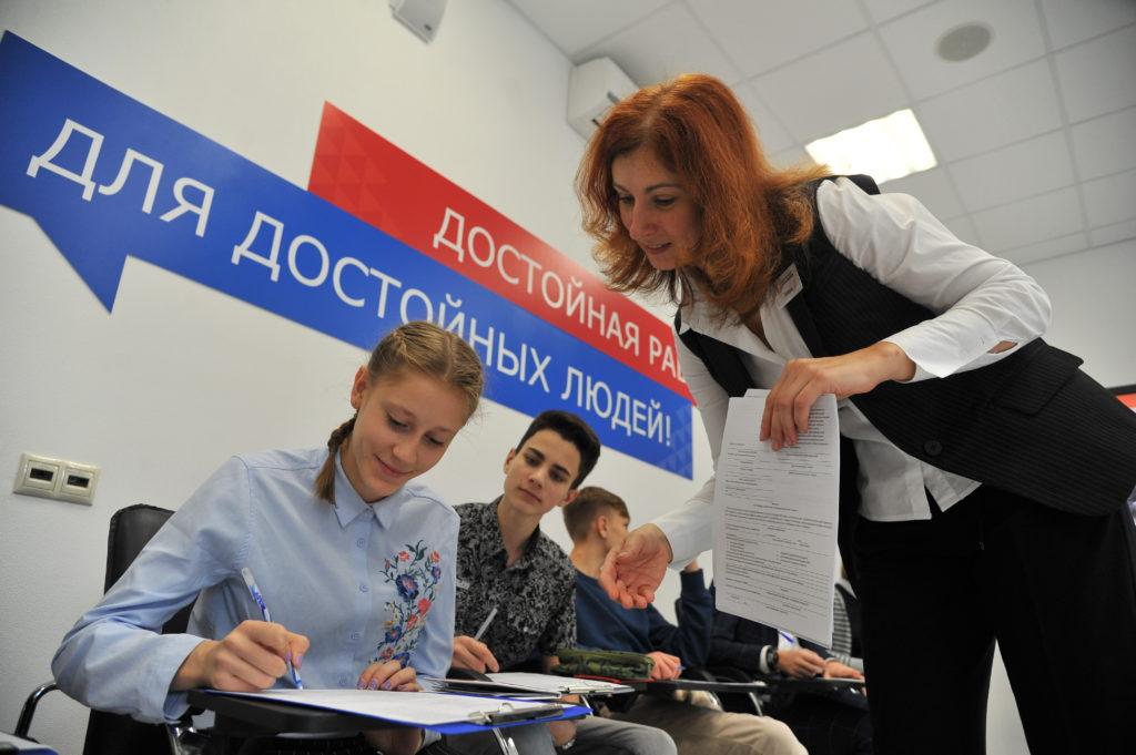 Фото: Светлана Колосков, «Вечерняя Москва»