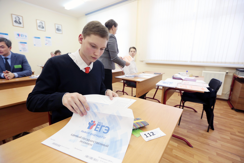 Пробный ЕГЭ по литературе для школьников, журналистов и общественных деятелей. Фото: архив, «Вечерняя Москва»