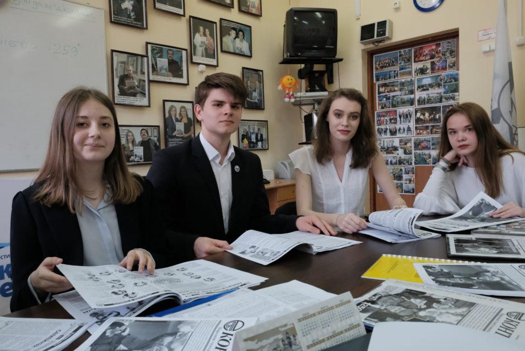 Школьники победители в конкурсах СМИ. Фото: Максим Аносов