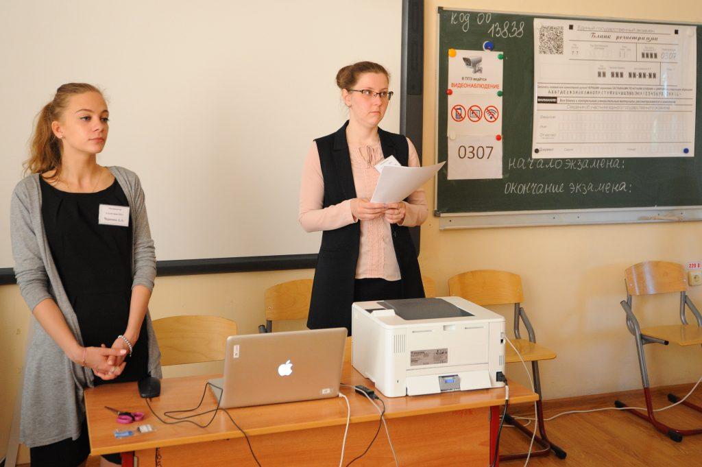Задания для ЕГЭ обсудят эксперты. Фото: Александр Кожохин
