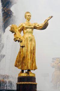 Статуя РСФСР. Фото: shutterstock