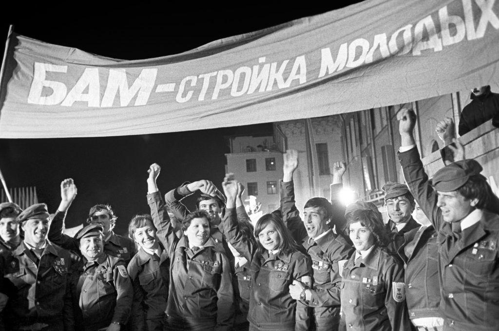 27 апреля 1974 года. Первый комсомольский отряд отправляется из Москвы на строительство БАМа Фото: Христофоров Валерий / ТАСС