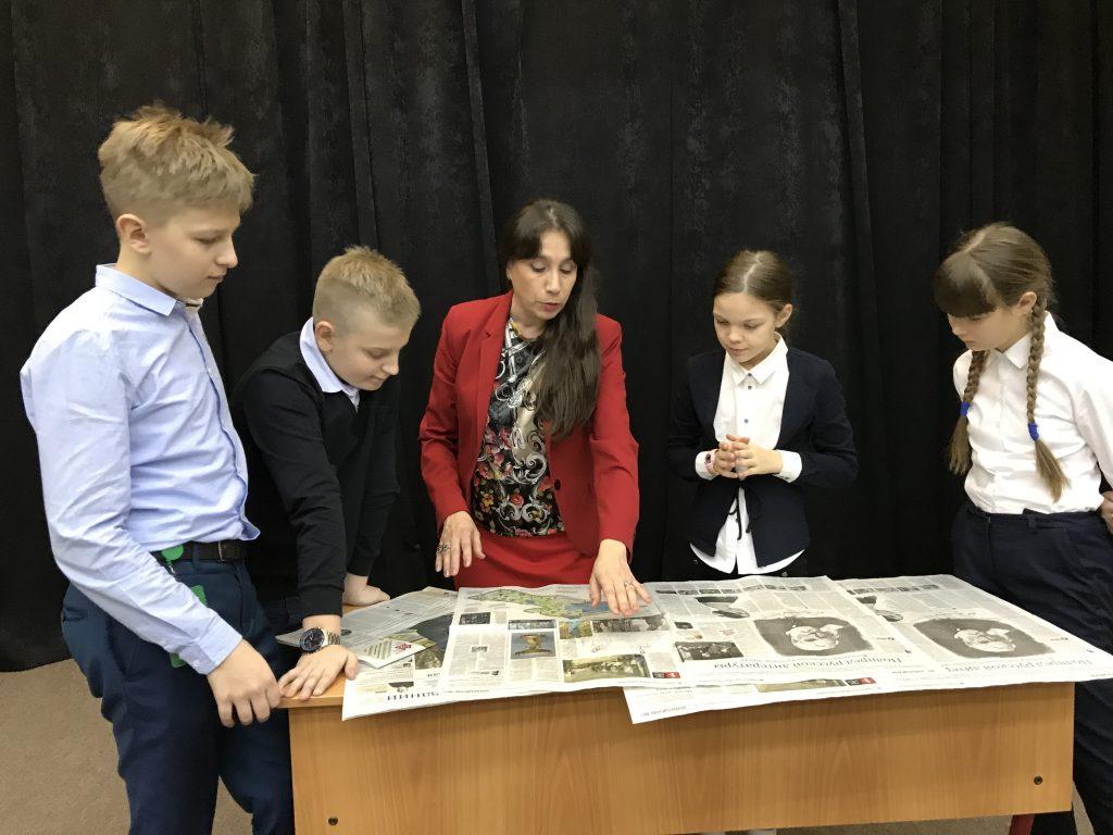 Заведующая отделом «Музейная педагогика» ГБОУ