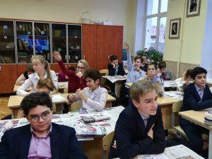 Классный час с газетой «Вечерняя Москва». «Гарантируется Конституцией»