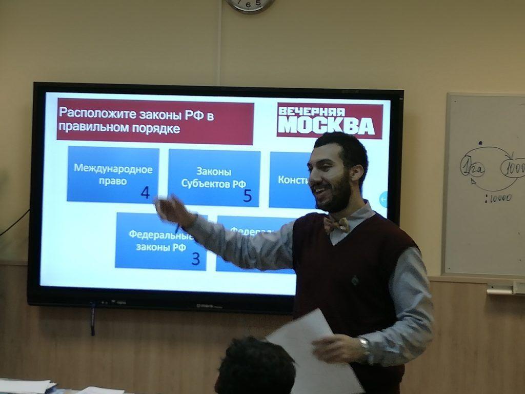 Оджо Александр Александрович, учитель истории и обществознания, классный руководитель 7 «Э» класса ГБОУ г. Москвы «Школа № 1239»