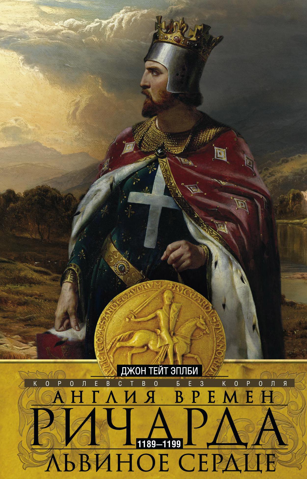 Изображение книги