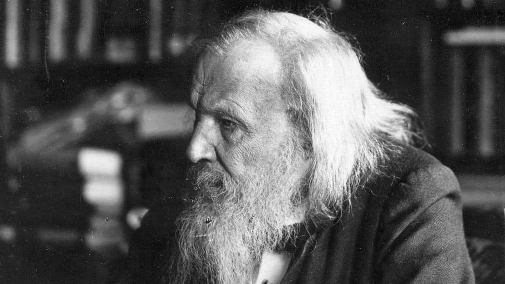 Дмитрий Иванович Менделеев. Wikipedia / Общественное достояние