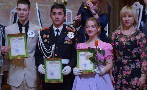 В Царицыно состоялся молодежный бал