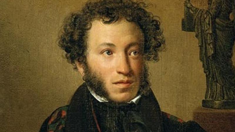 А.С. Пушкин. Wikipedia / Общественное достояние