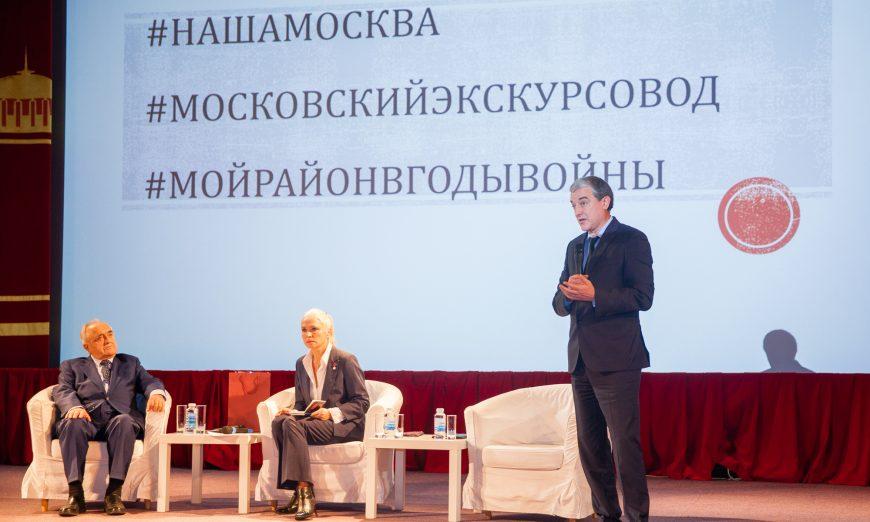 ФГБУК «Музей Победы»