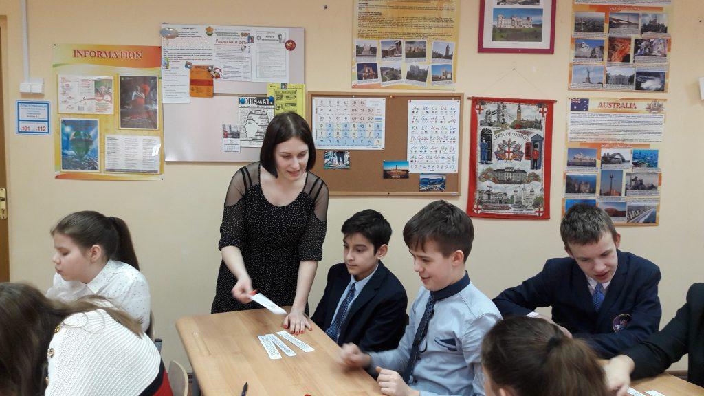 Тема урока: прогулки по Москве с газетой: самое реальное виртуальное путешествие!