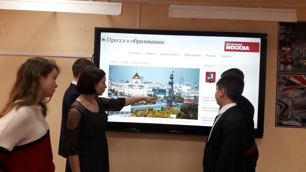 Фото: Кобылинская Мария Анатольевна Руководитель пресс-службы ГБОУ Школа № 1512