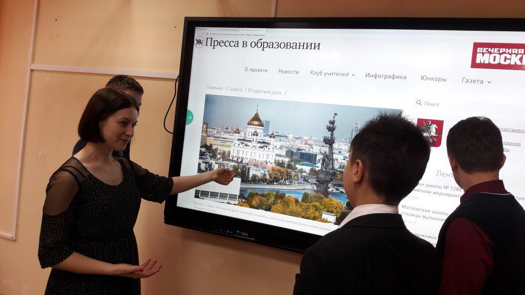 Кобылинская Мария Анатольевна Руководитель пресс-службы ГБОУ Школа № 1512