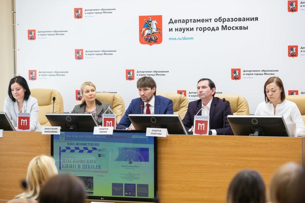 Дмитрий Шабашов, пресс-служба Городского методического центра ДОНМ