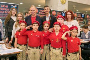 Более 400 человек стали участниками конференции столичных школьников по военной истории московских районов