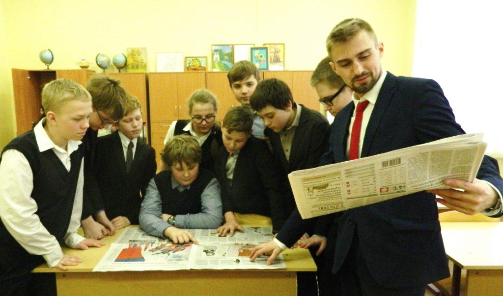 Преподаватель социо-гуманитарных дисциплин Станислав Игоревич Лавров ГБОУ Школа №1504