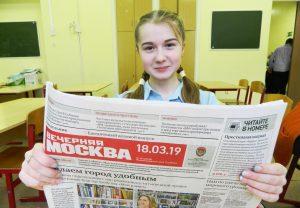 Крым. Пять лет у родного причала