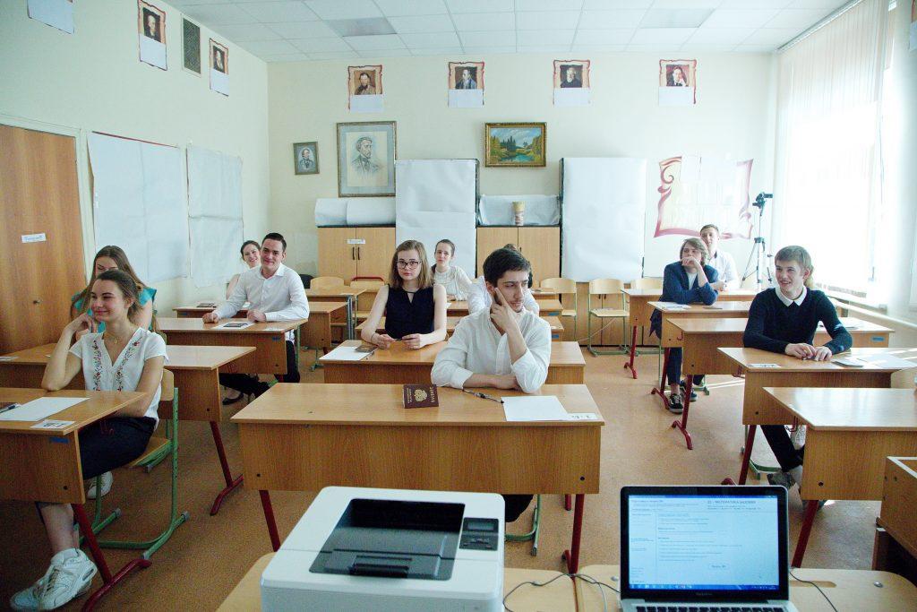 Галина Малина, специалист по связям с общественностью Московского центра качества образования
