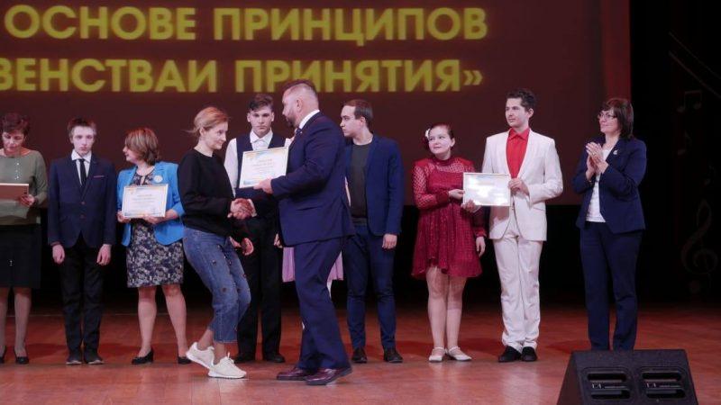 Творчество объединяет: названы лауреаты Фестиваля «1+1»: равные условия – равные возможности