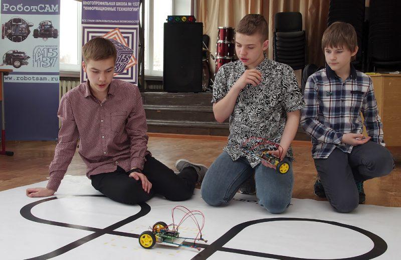 "Финал Инженерного интерактивного конкурса-марафона ""РоботСАМ2.0"""