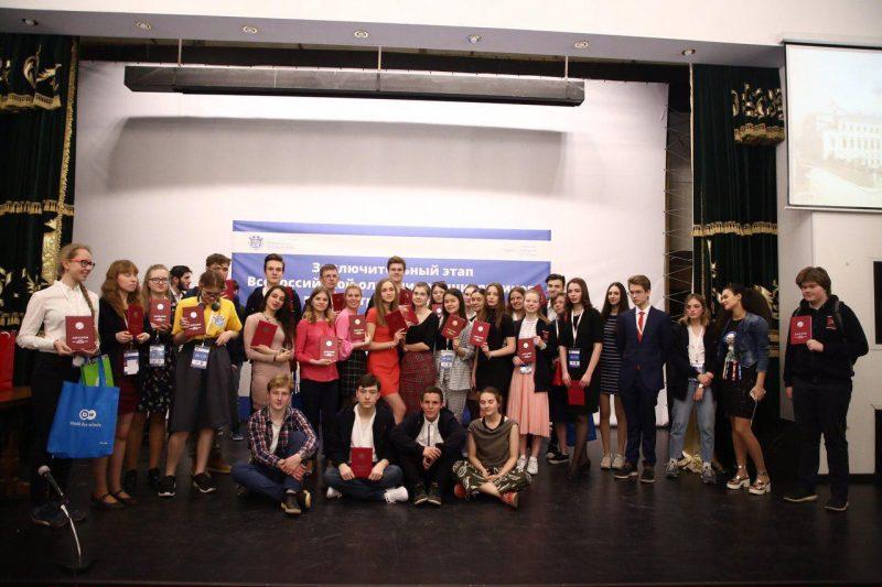 Москвичи завоевали 220 дипломов Всероссийской олимпиады по географии, немецкому языку, ОБЖ, математике и биологии