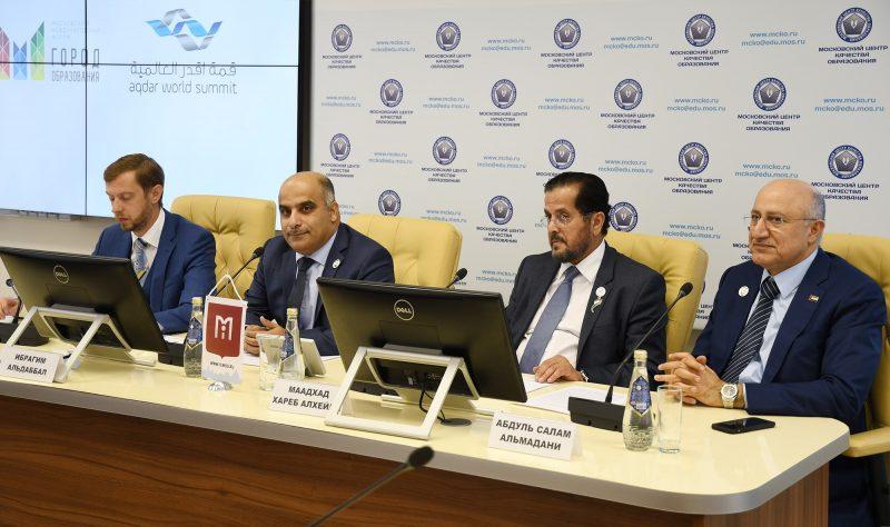 """Объединённые Арабские Эмираты станут страной-партнером Форума """"Город образования"""" в 2019 году"""