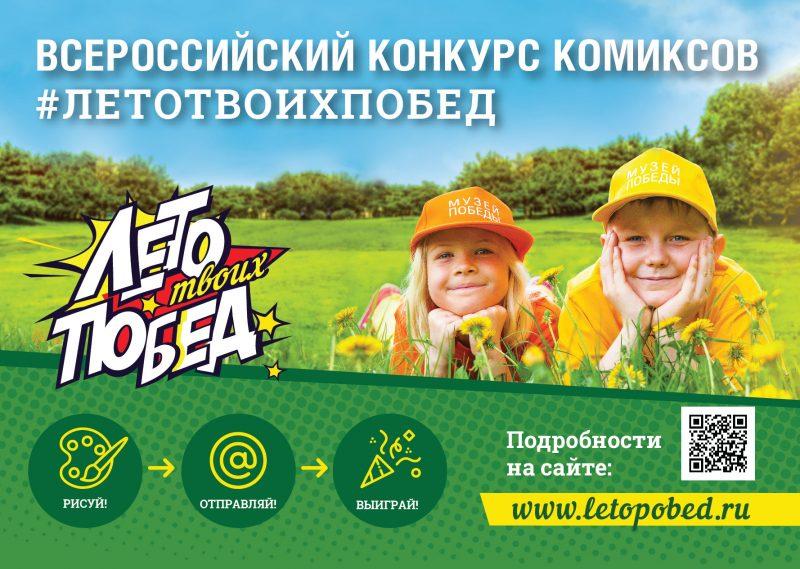 Московский школьник решил собрать архив фотографий московских фронтовиков