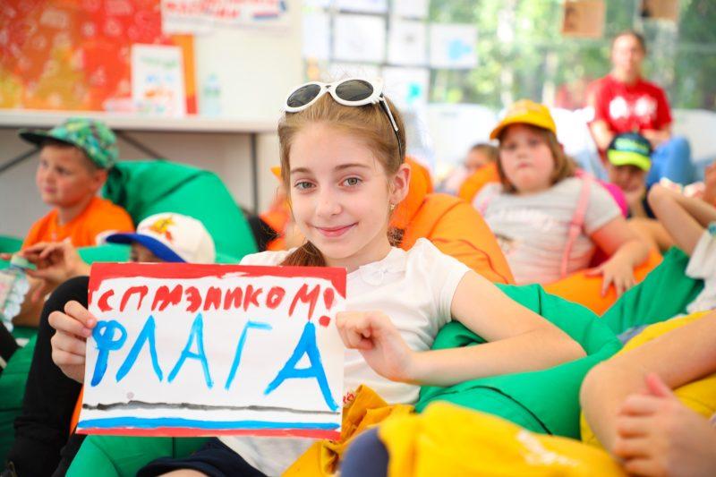 В московском городском клубе отметили День Государственного флага