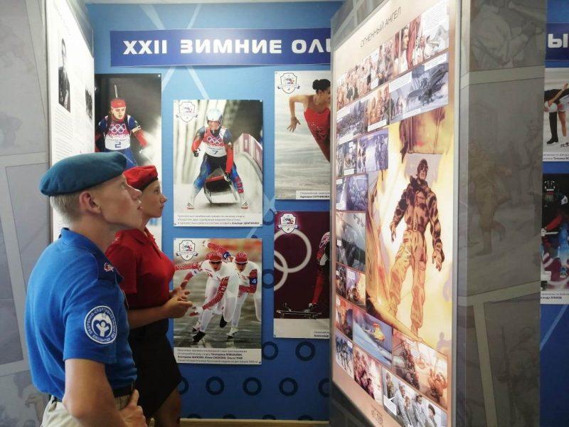 Юнармейцы узнали о судьбе спортсменов героев-войны