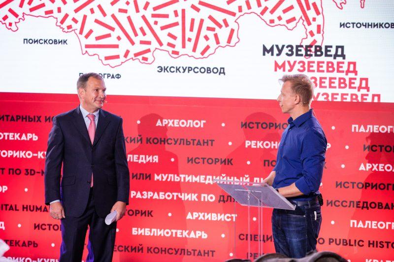 Задачи современных музеев обсудили на всероссийском открытом уроке