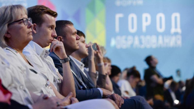 Московский международный форум «Город образования». Официальный сайт ММФ «Город образования»