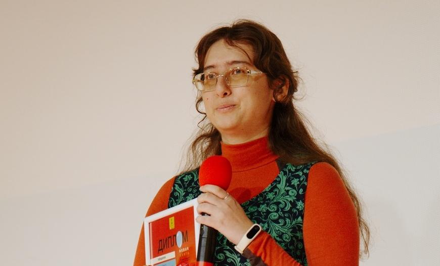Анна Пляка, победитель в номинации «Young Adult: Триллер. Мистика. Хоррор» . Фото: официальная страница Анны Пляка Вконтакте.