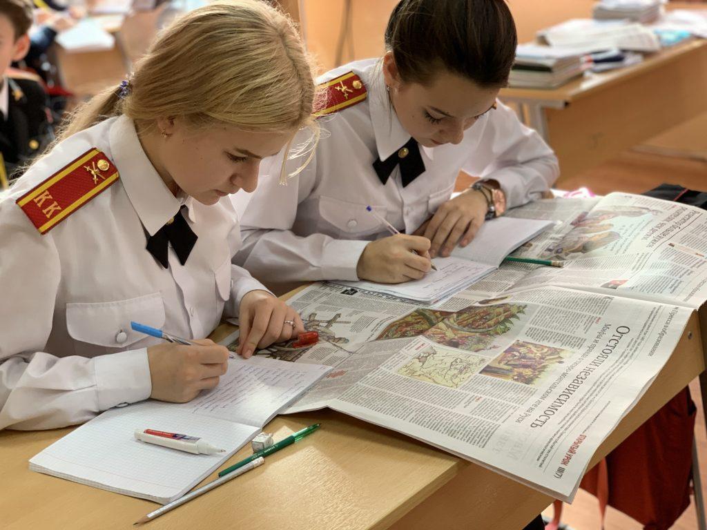 Фото: Руководитель пресс-службы ГБОУ Школа № 1512 Кобылинская Мария Анатольевна