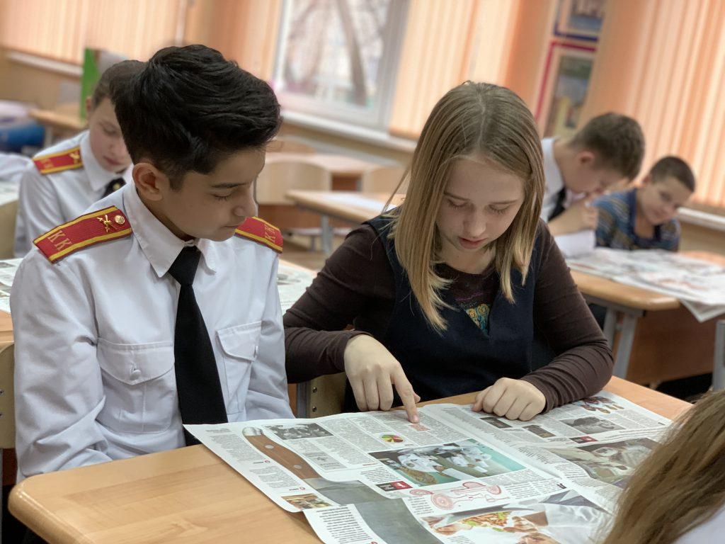 Фото: Руководитель пресс-службы ГБОУ Школа № 1512Кобылинская Мария Анатольевна