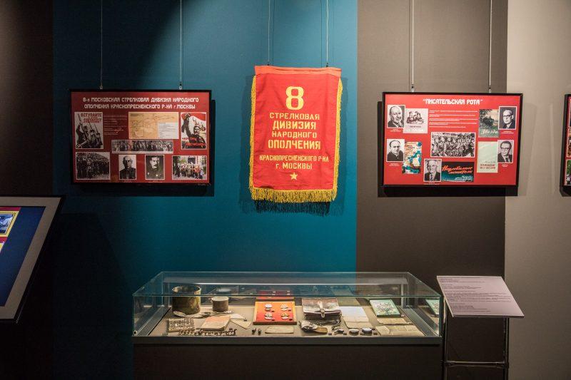 О героях народного ополчения  расскажет выставка в Музее Победы