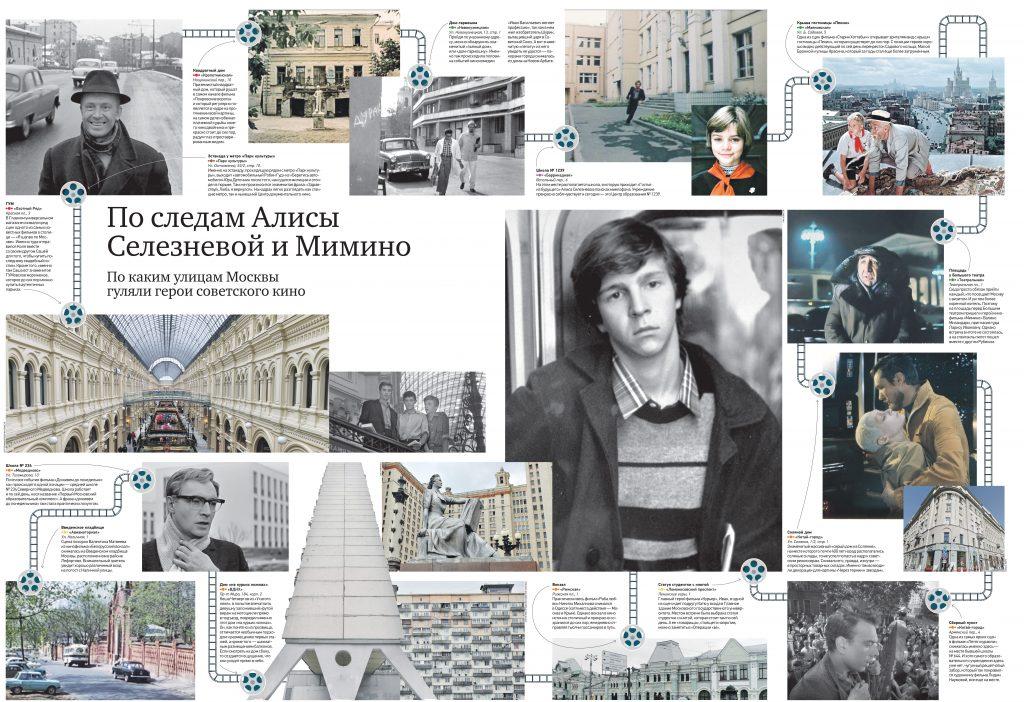 Фото публикации