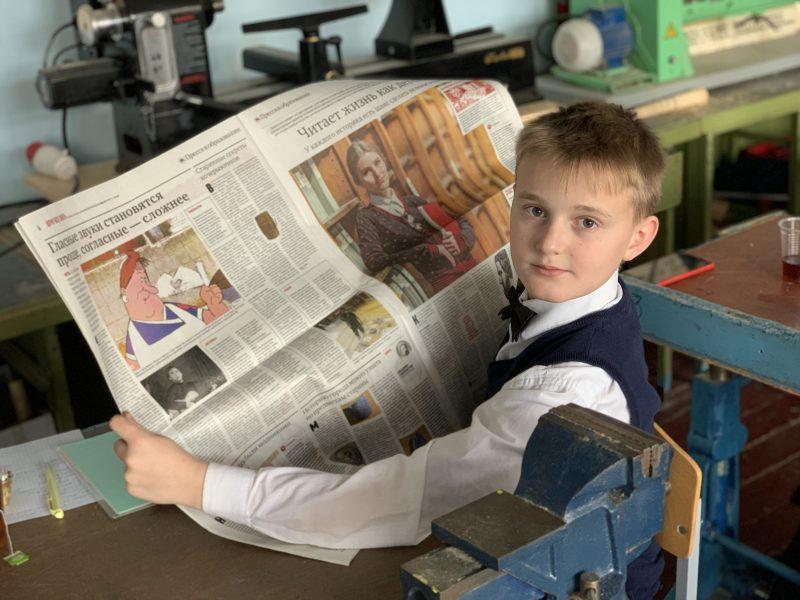 Я – москвич! Московские посиделки с газетой за чашкой чая в Школе 1512