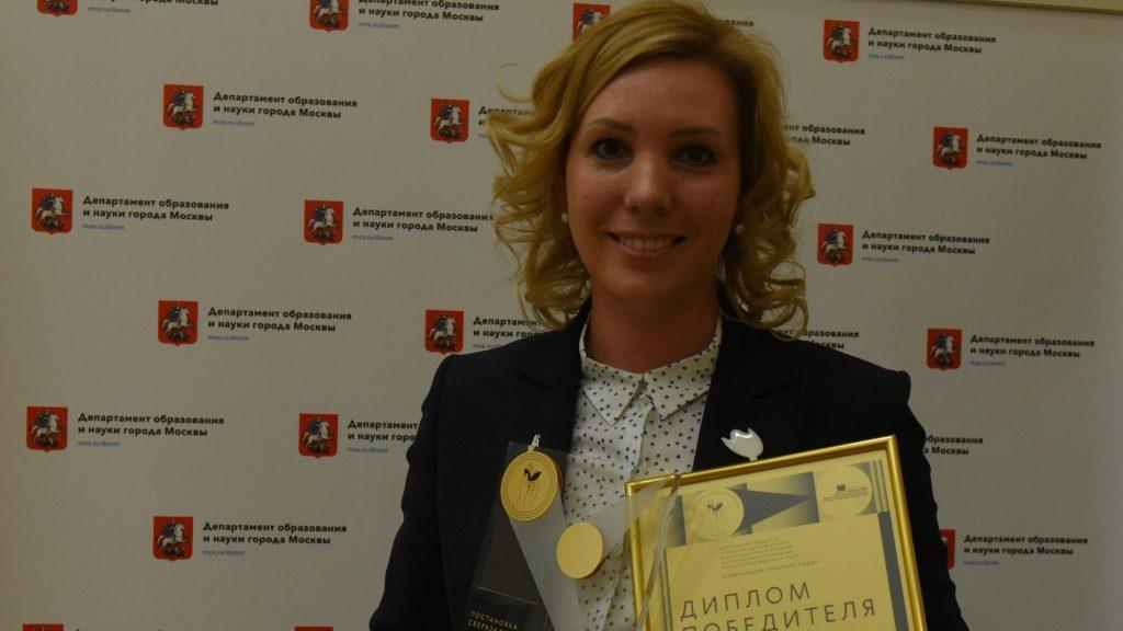 Победитель прошлого конкурса «Учитель года Москвы» Анна Макарова. В следующем году получать призы будут пять человек, Фото: Александр Кожохин