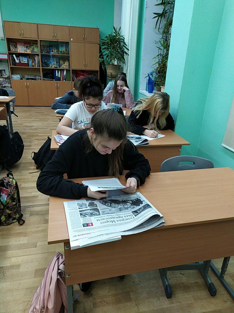 Фото: ГБОУ Школа №1164