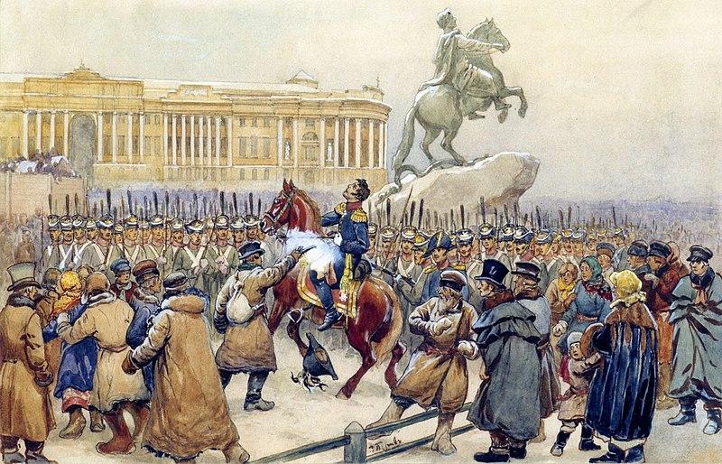 Картина художника Василия Григорьевича Перова «Восстание декабристов», 1870 год
