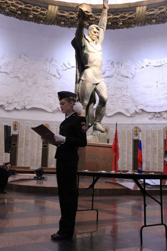 Воспитанники Школы № 2109 приняли клятву кадета
