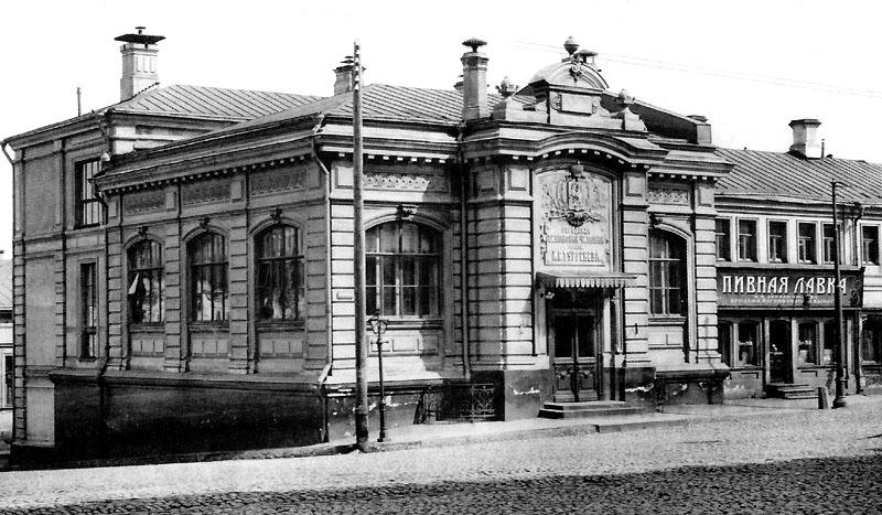 Здание библиотеки им. И. С. Тургенева. Фото начала 1900-х годов, Wikipedia/Общественное достояние