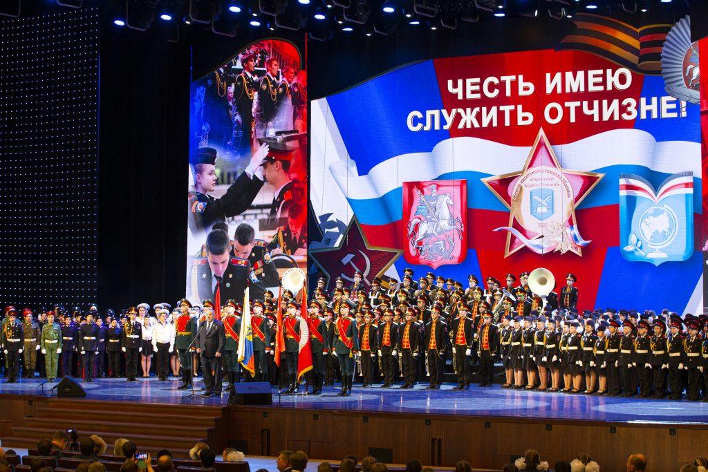 Фото: Департамент образования и науки города Москвы