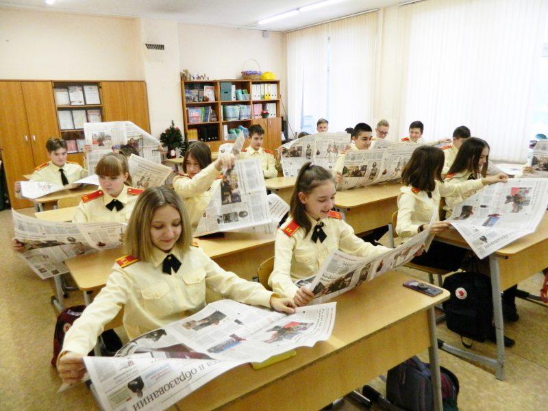 """Урок с газетой """"Пресса в образовании"""". Береги честь смолоду"""