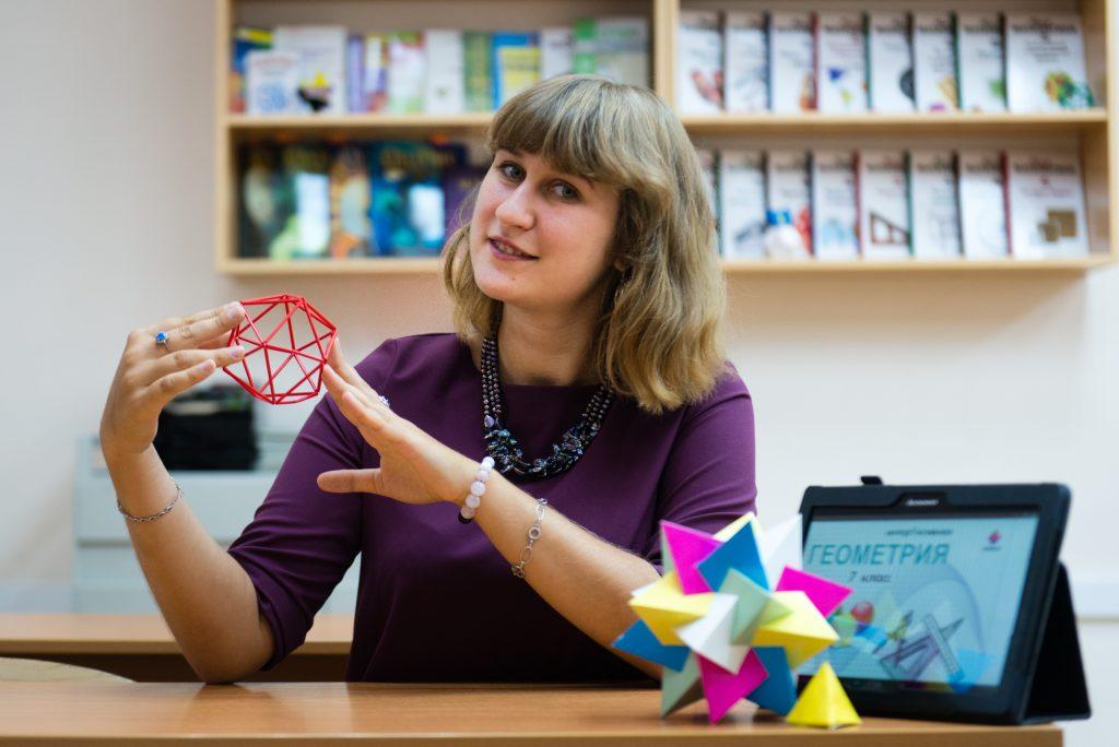 Учитель математики школы № 1518 Мария Галкина демонстрирует своим ученикам различные геометрические фигуры, ФОТО: Наталья Феоктистова
