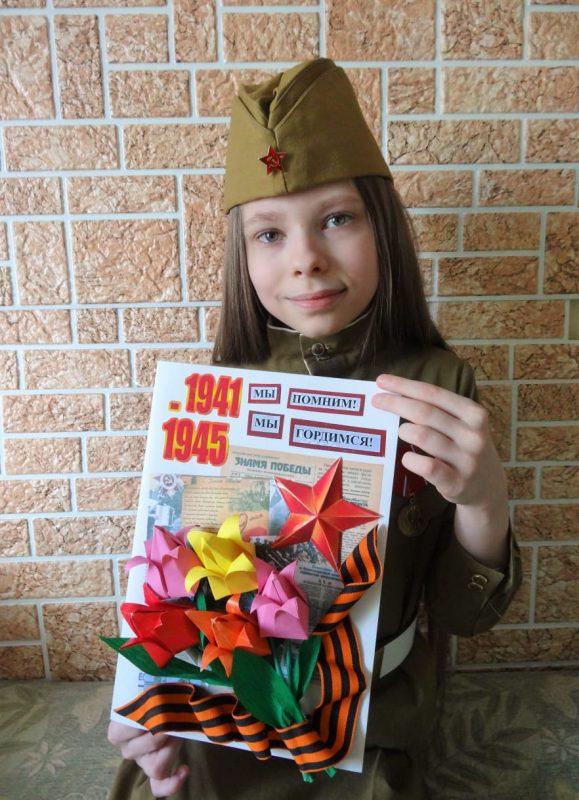 «Этот День Победы…»: какие праздничные флешмобы и акции подготовили московские школы к 9 мая