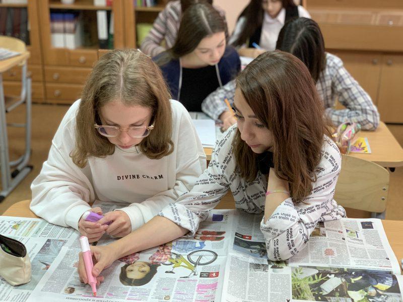 Réincarnation. Сортируем и перерабатываем. Метапредметный урок по экологии на французском в ГБОУ Школа № 1512