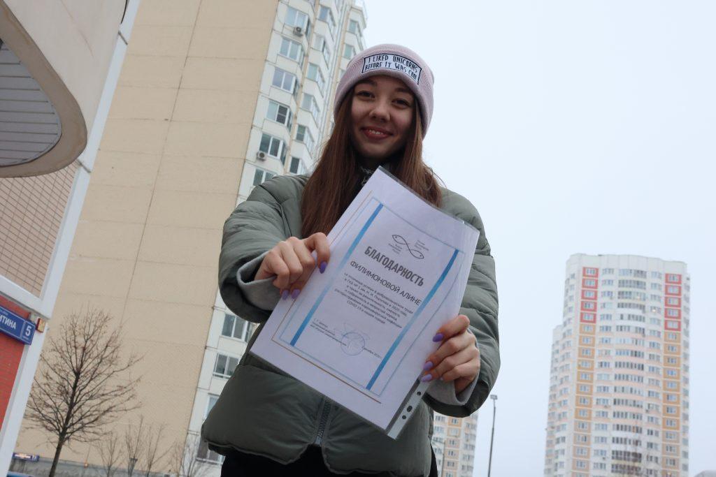 Ученица медицинского класса школы № 2120 Алина Филимонова получила хороший опыт, помогая бороться с COVID-19 в Городской клинической больнице № 1. За свою самоотверженность она получила официальную благодарность